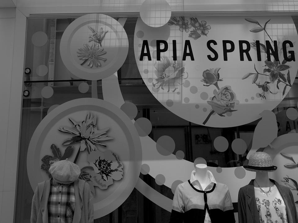 apia-sapporo-01-s.jpg