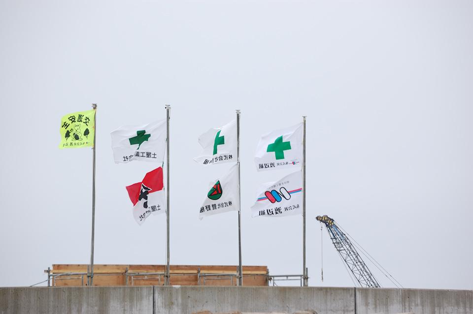 flag4-s.jpg