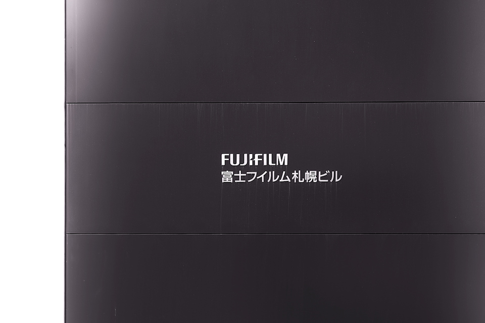 fuji-sapporo-bl-s.jpg
