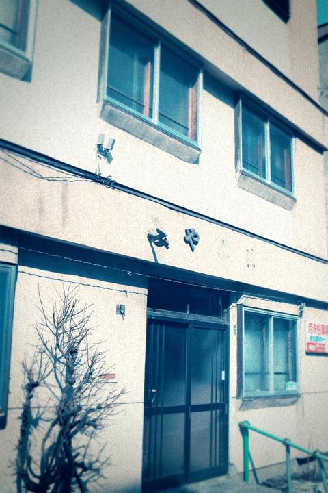 house-wall-s.jpg