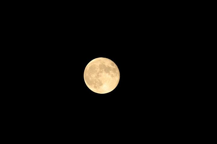 moon-fsq-85ed.jpg