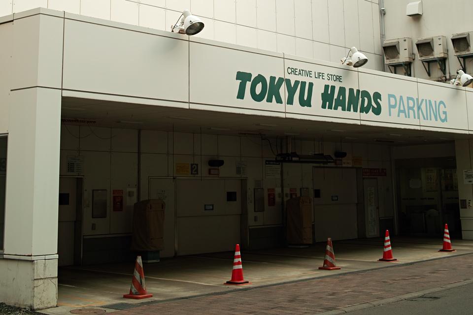 tokyu-hands-sapporo-s.jpg