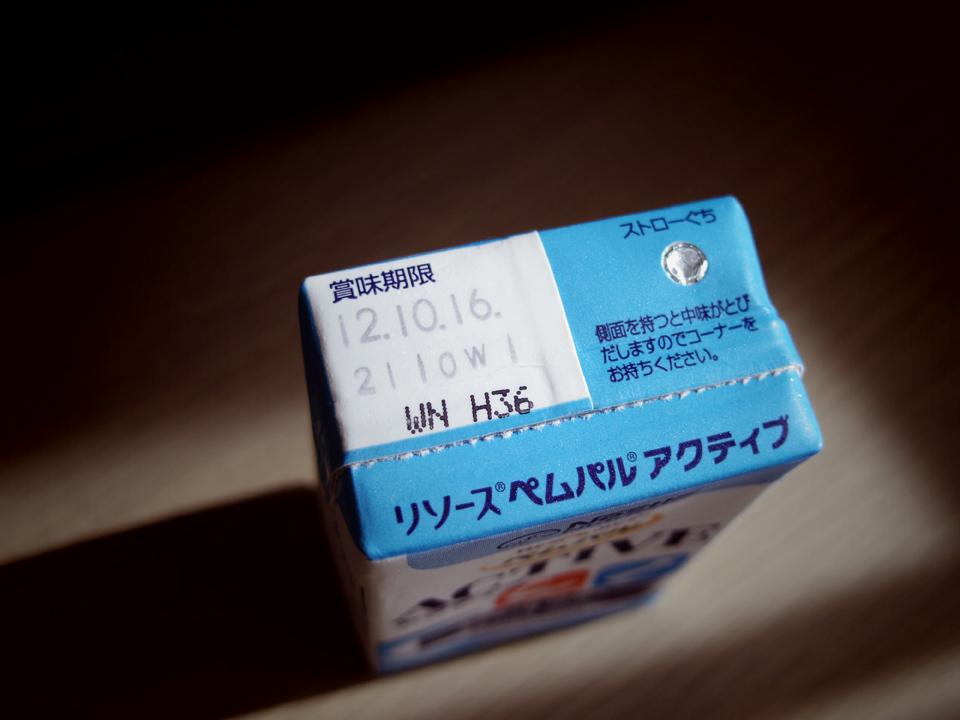 2012-10-16-date-s.jpg
