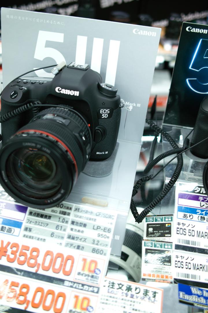 canon-5d3-hanbai-s.jpg