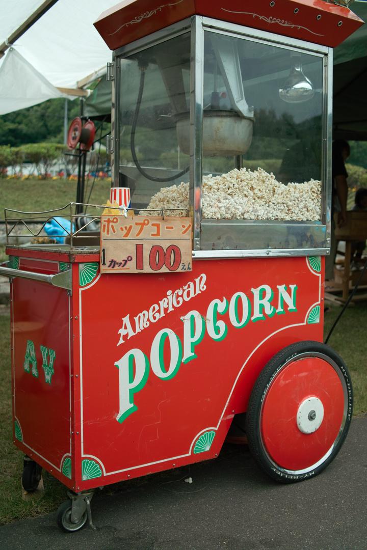 popcorn-red-s.jpg