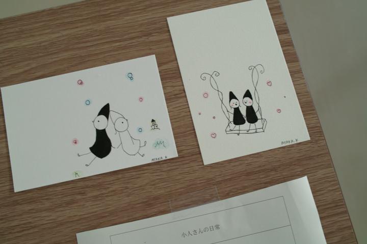 post-card-s.jpg
