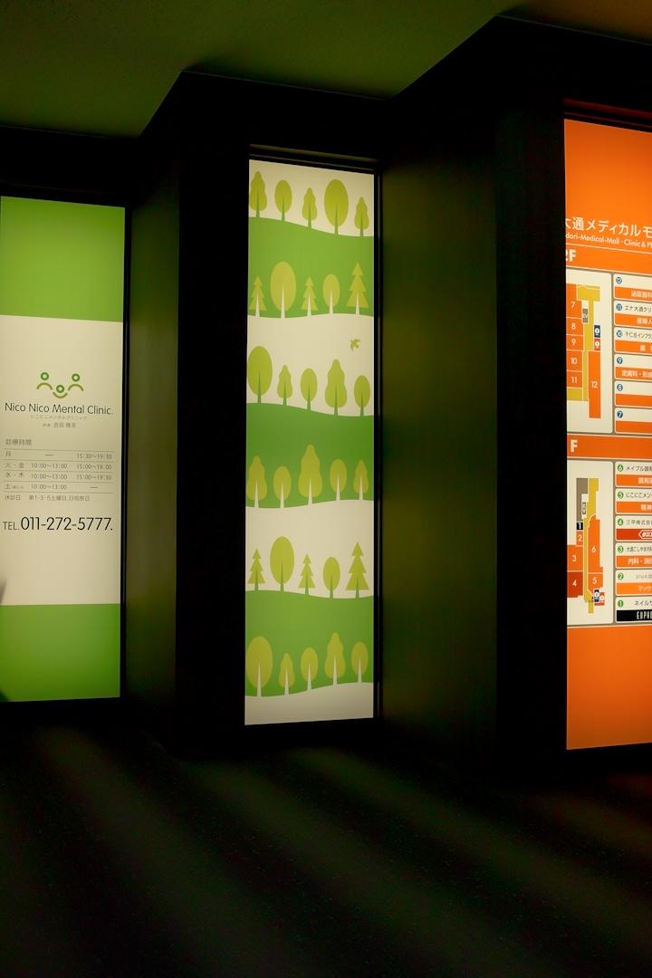 room-green-s.jpg