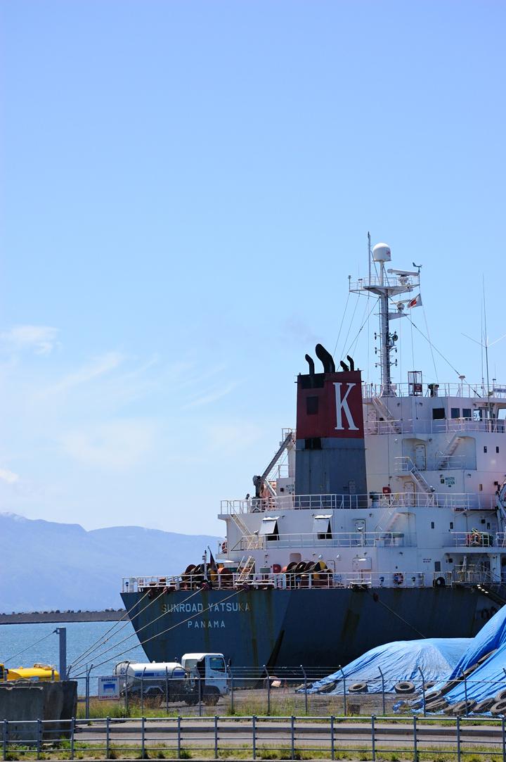 ship-k-summer-s.jpg